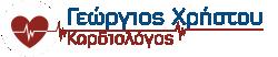 GChristou Logo